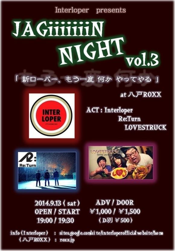 jagiiiiiiin-night-vol-3