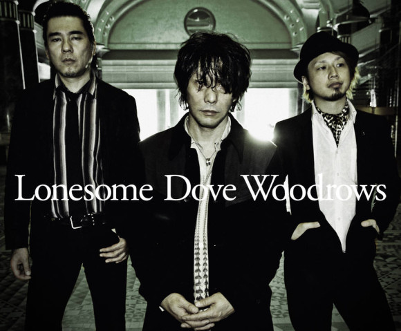 LONESOME DOVE WOODROWS