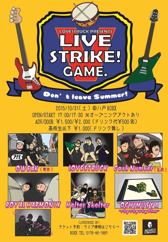 LIVESTRIKE GAME V
