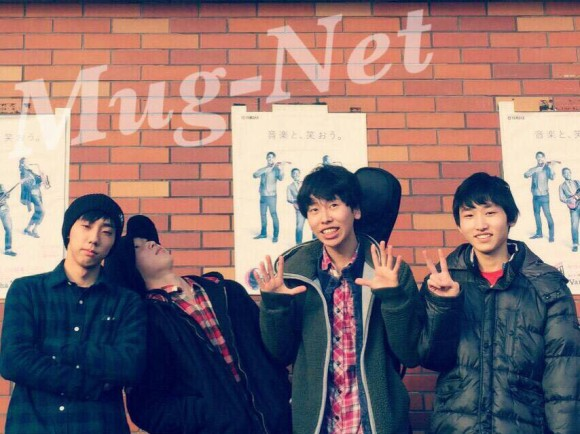 Mug-Net