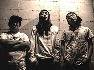 waterweed