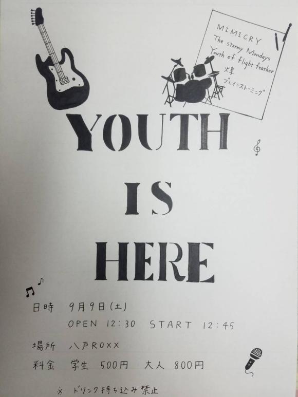 youthishere