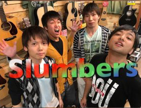the Slumbers