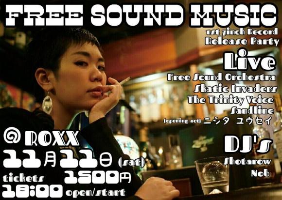 freesoundmusic
