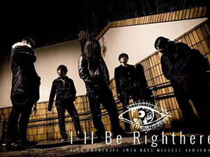 Ill-Be-Righthere201803ec