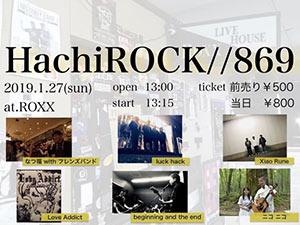 hachirock-ec