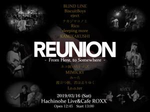 reunion2