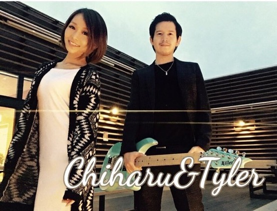 Chiharu&Tyler