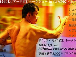 IMG_9378-s