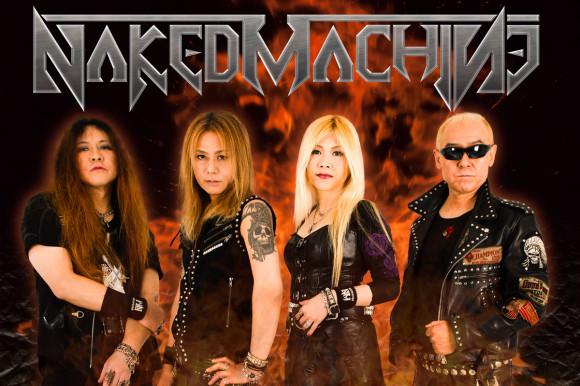NAKED MACHINE