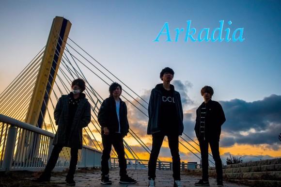 Arkadia